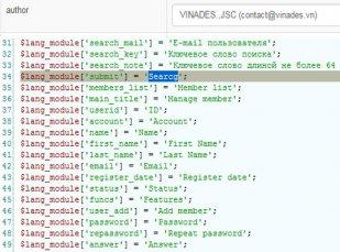 ошибка в модуле user язык файл