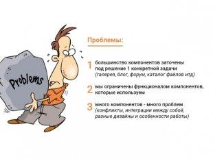 2. большинство компонентов