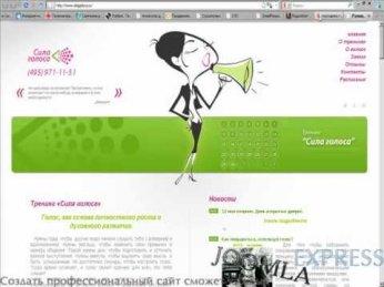 Создание сайта на CMS Joomla