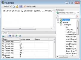 Создание SQL запросов